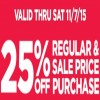 Coupon for: 2 days of extra savings at Michaels Arts & Crafts Store Canada