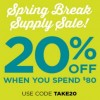 Coupon for: Spring Break Supply Sale at Aéropostale Canada
