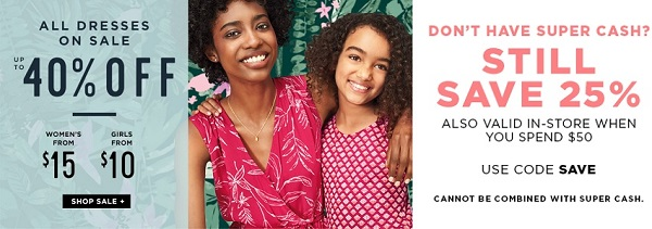 Coupon for: Save big at Old Navy Canada