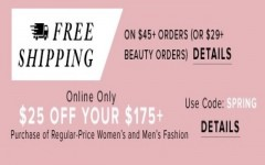Coupon for: Sring sale is available at Hudson's Bay Canada right now