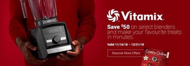 Coupon for: Costco - come and buy Vitamix with big savings