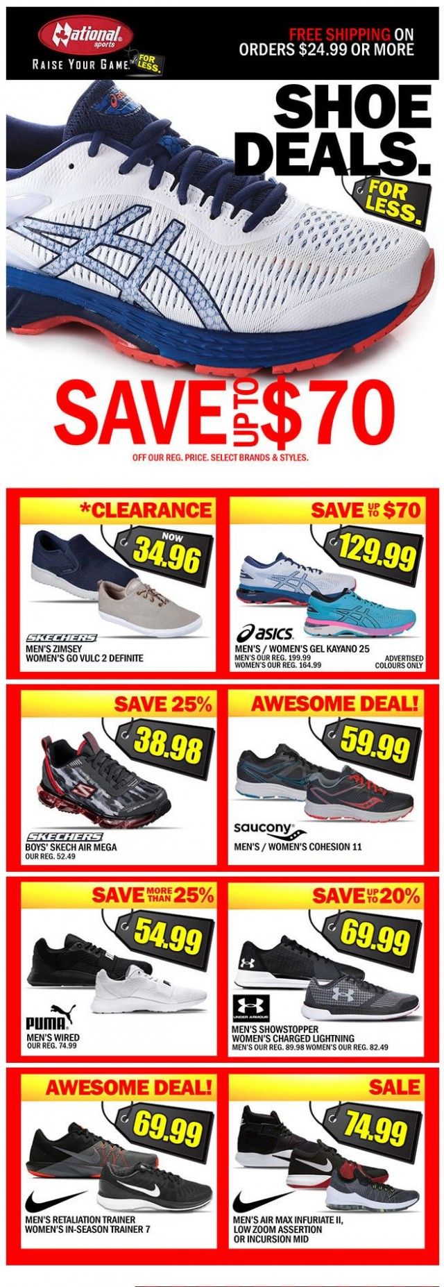 Coupon for: National Sports - Save BIG ➡ Shoe Deals up to 35% OFF