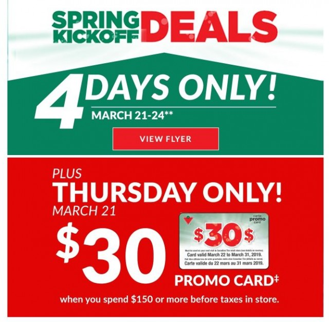 Coupon for: Canadian Tire - Exclusive preview of our upcoming flyer!