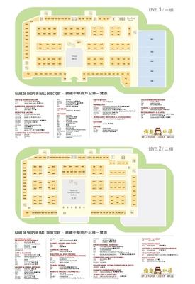 Splendid China Mall (Tower) plan
