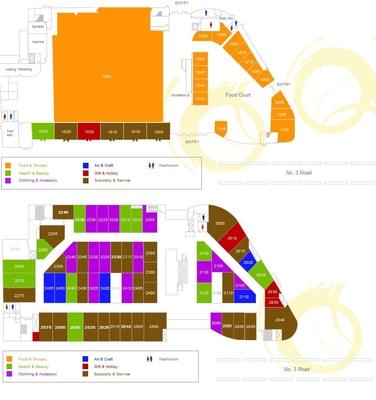 Yaohan Centre plan