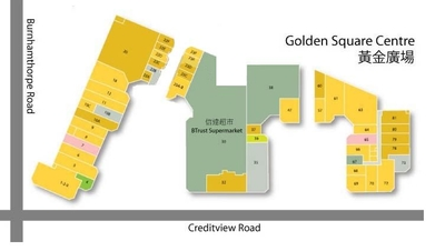 Golden Square Centre plan