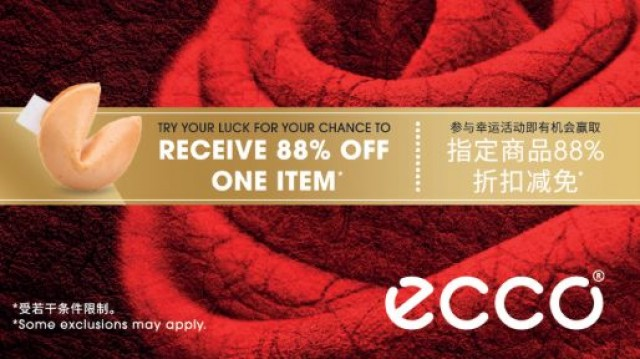 Coupon for: ​HAPPY LUNAR NEW YEAR! AT ECCO