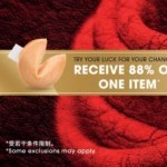 Coupon for: HAPPY LUNAR NEW YEAR! AT ECCO