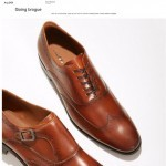 Coupon for: ALDO - These dress shoes will make you look like a million bucks.